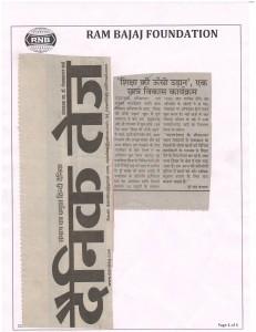 Dainik Tez -Hanumangarh -10th Dec'14
