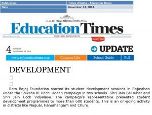 Education times-Churu -24th Nov '14