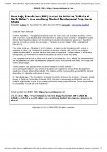 INDIA CSR - Churu- 18th Nov '14_1