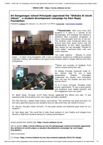 India CSR- Sriganagar-13th Jan '15_1
